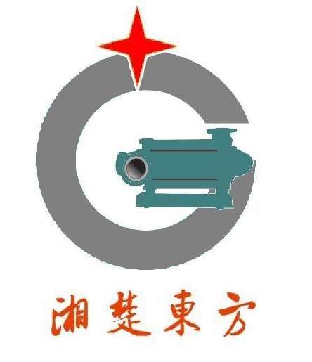 长沙东方工业泵厂-销售部
