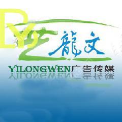 效果生产供应商 苏州园林设计培训学校苏州景观效果图培训苏