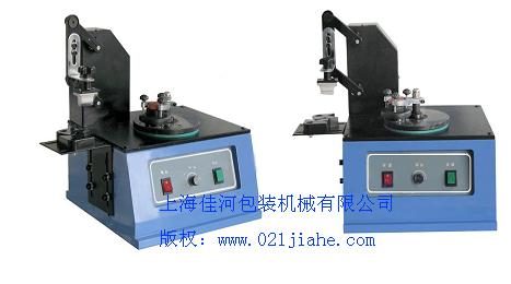 供应日期打码机色带打码机图案移印机