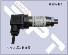阳江气压传感器图片