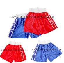 供应拳击短裤