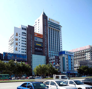 威海中心大酒店图片