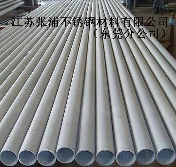 供应张浦304L不锈钢管,江西316L不锈钢无缝管/管道用不锈钢管件