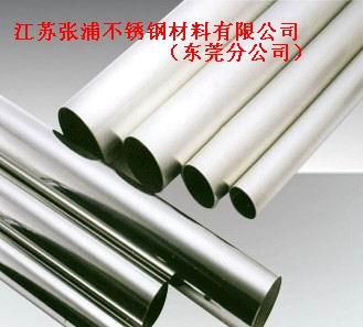 供应福建316L不锈钢管,管道用SUS316不锈钢无缝管