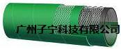供应化工油漆涂料溶剂输送软管