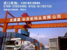 供应非织造布单机设备进口报关行清关代