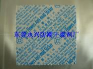 香港幸运花防霉片图片