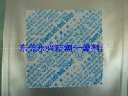 上海幸运花防霉片图片