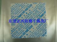 北京幸运花防霉片图片