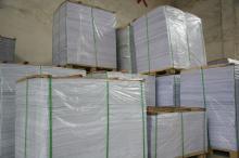 供应印刷用纸轻型纸