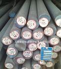 供应38CrMoAL圆钢,38CrMoAL圆钢价格