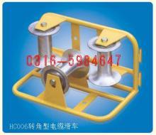 供应电缆滑轮直线型电缆滑轮转弯型