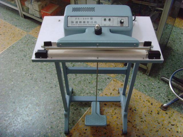 公司生产供应脚踏封口机