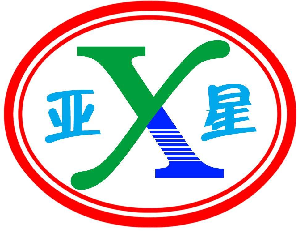 沧州献县亚星公路建筑仪器厂