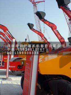 深圳港华挖掘机电器件有限公司