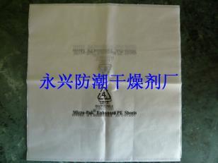 佛山防霉纸环保防霉纸图片