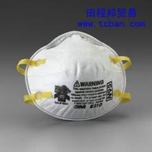 供应3M8210N95防护口罩