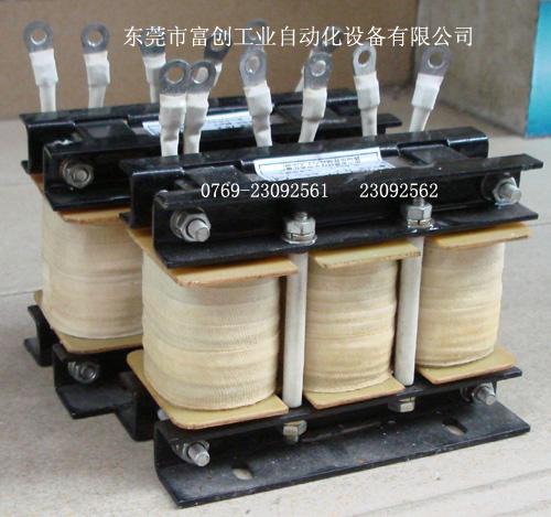 电抗器图片 电抗器样板图 变频器输入电抗器 东莞市富创工...