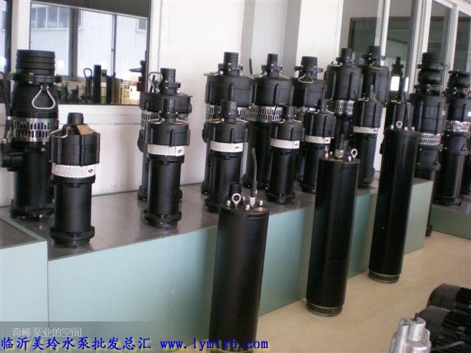 奇峰Qy油浸式潜水泵