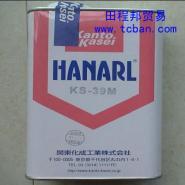 关东化成KS-39M润滑油图片