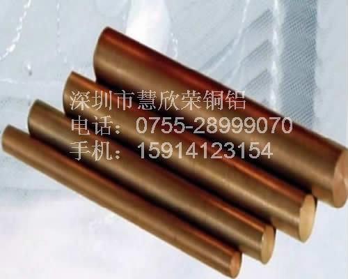 QAl9-4铝青铜板图片/QAl9-4铝青铜板样板图