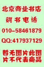 供应电气设备手册