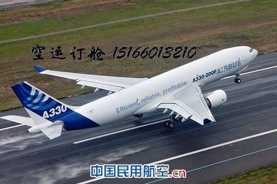 青岛腾安达空运公司生产供应青岛到北京西安空运冻品