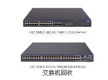 供应广州移动废旧通信器材回收无害化处理