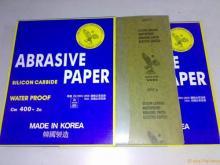 供应鹰牌水磨砂纸