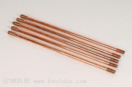 供应磷铜系列焊条