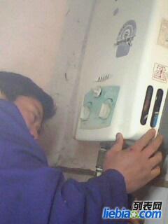 武汉康泉热水器维修图片/武汉康泉热水器维修样板图