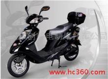 澳柯玛DZ01E-G电动自行车