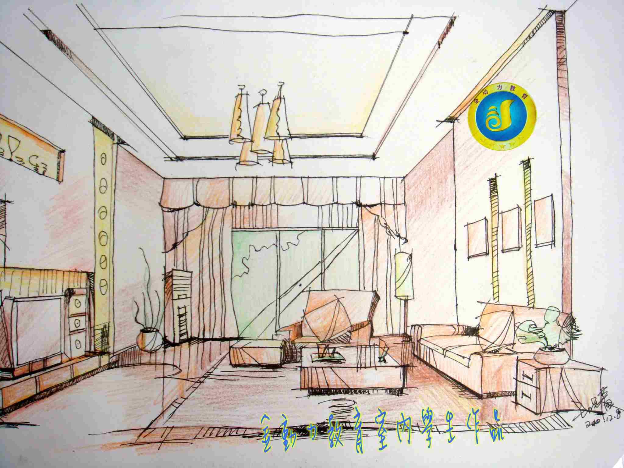 室内设计者联盟手绘