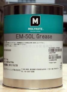 摩力克EM-50L图片