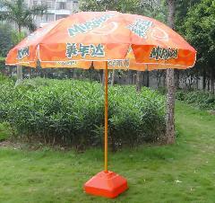 供应太阳伞厂家