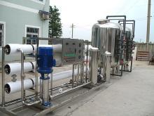 供应东莞薄膜电池超纯水设备纯水设备