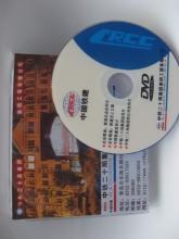 供应光盘包装盒 光盘包装印刷光盘包装盒加密狗