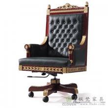 供应大班椅 现代办公椅 专业定做生产