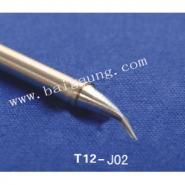 烙铁头、T12-J02、白光T12-J02烙铁头