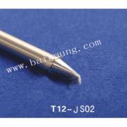 烙铁头、T12-JS02、白光T12-JS02烙铁头