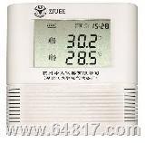 供应ZDR-F20温度湿度记录仪
