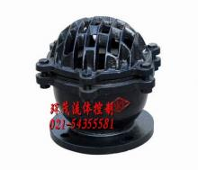 供应H42X铸铁底阀