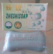 天津锗石香皂厂家图片