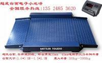 供应上海浦东10T落地式电子地磅秤