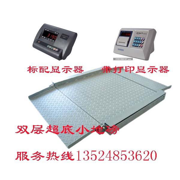 供应5T电子过磅上海-上海3T地磅秤