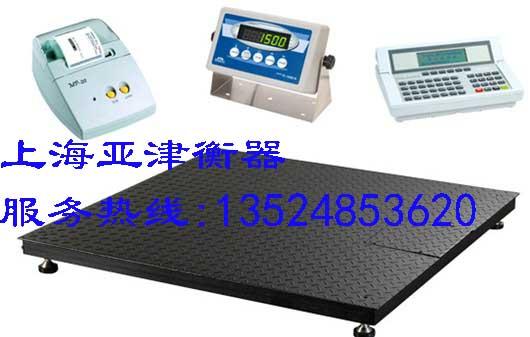 供应上海10T地磅秤-单层电子小地磅
