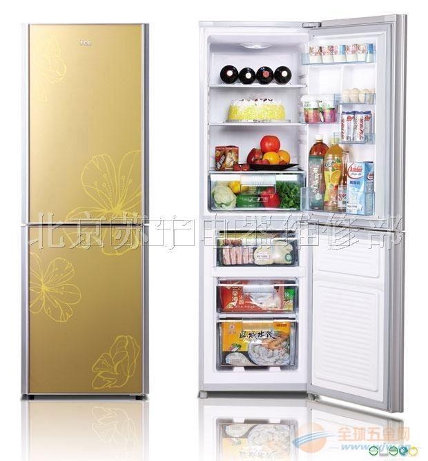 北京LG冰箱维修图片/北京LG冰箱维修样板图