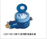 湖南地区水表厂慧怡湖南水表厂湖南水表厂FS系列LXSF批发