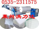 供应90珍珠棉机105珍珠棉发泡机