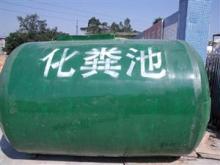 供应玻璃钢生物化粪玻璃钢化粪池玻璃钢化粪池4